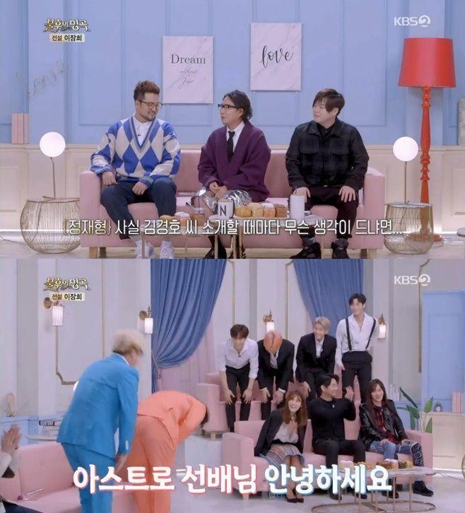 '불후의 명곡' 출연 그룹 육중완 밴드 / 사진=KBS 2TV 방송 캡처