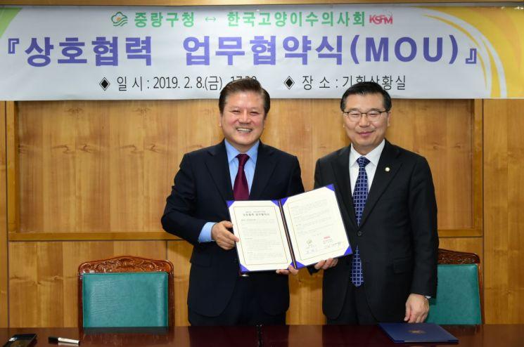 중랑구, 동물복지 사업 본격 추진