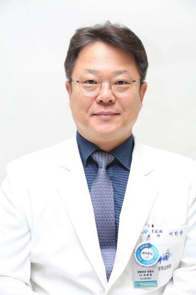 중앙대학교병원 신임 병원장에 이한준 교수