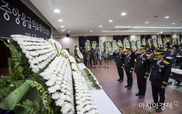 [포토] 故 윤한덕 중앙응급의료센터장 영결식 개최