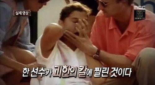 '서프라이즈'에서는 전 테니스선수 모니카 셀레스의 이야기가 소개됐다. / 사진=MBC 방송 캡처