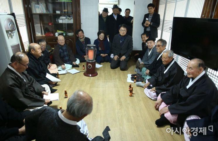 강진읍 수성당, 신년하례식 개최