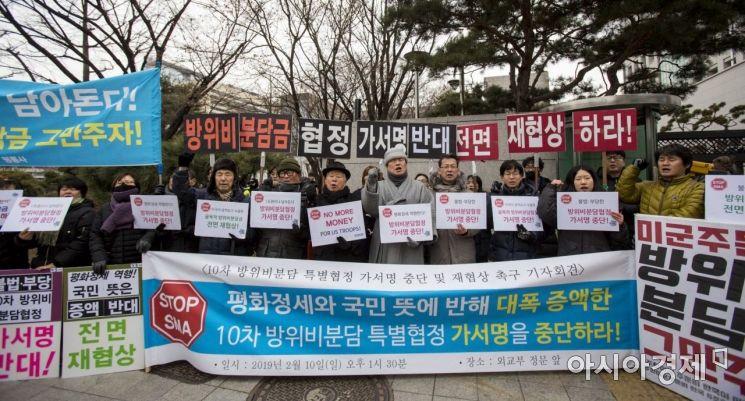 [포토]한미방위비분담금 재협상 촉구 기자회견