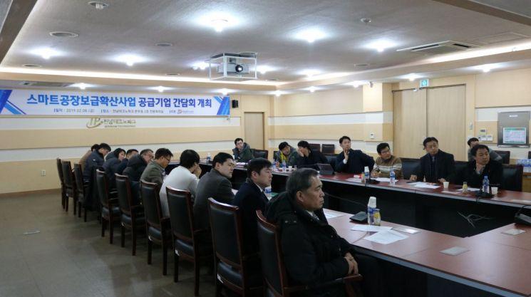 지난 8일 스마트공장 보급환산사업 공급기업 간담회 개최 모습. 사진=전남테크노파크