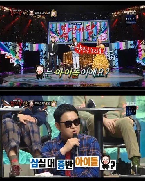 '복면가왕' 아이돌 특집 2라운드에서는 파바로티와 벨의 대결이 펼쳐졌다. / 사진=MBC 방송 캡처
