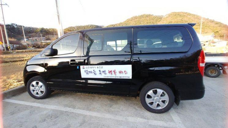 섬마을 100원 행복버스