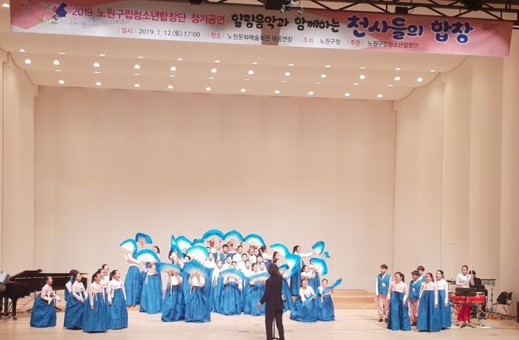 노원구립청소년 합창단 및 교향악단 신규단원 모집
