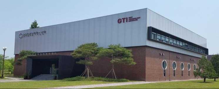 광주창조경제혁신센터, 투자유치 활성화 위한 '파트너스데이' 개최