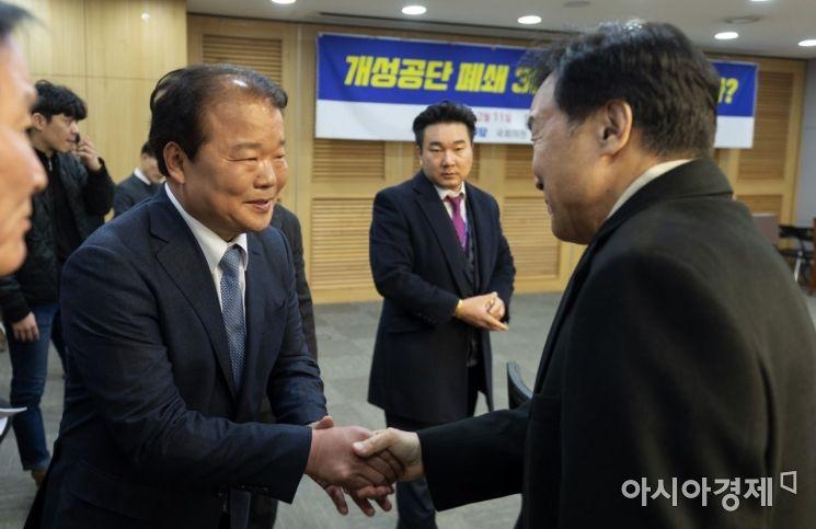 [포토] 개성공단 폐쇄 3년 토론회 개최