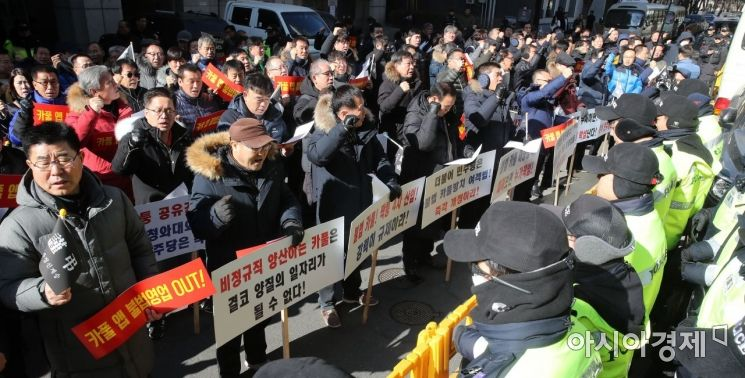 [포토] 민주당 당사앞으로 몰려간 택시업계 관계자들