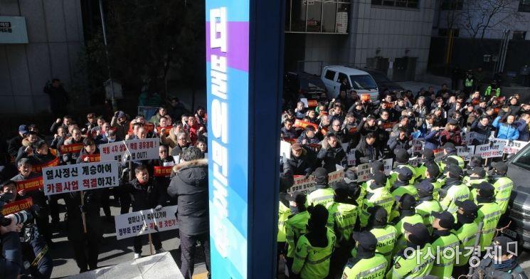 [포토] 민주당사로 몰려간 택시업계 관계자들