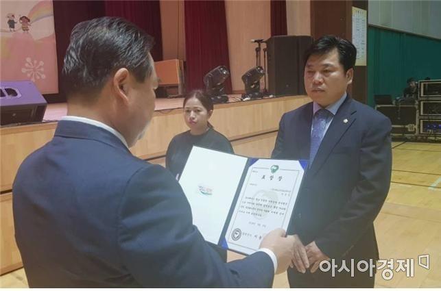 전승일 광주 서구의회 의원