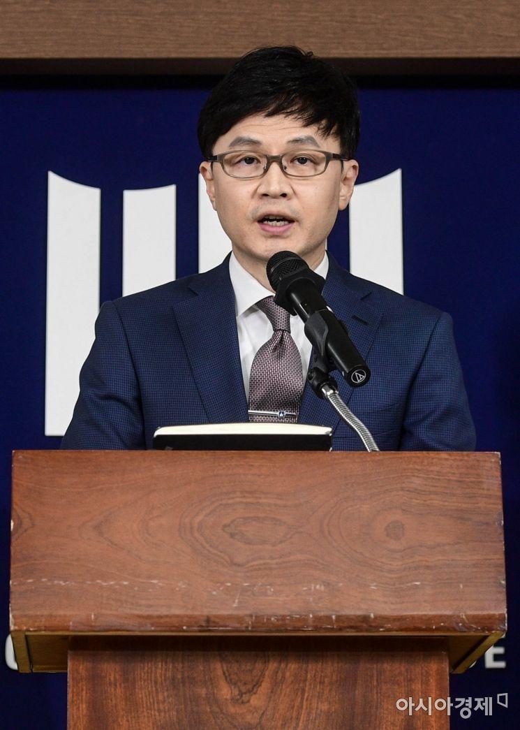 [포토]양승태 전 대법원장 수사결과 발표하는 한동훈 3차장검사