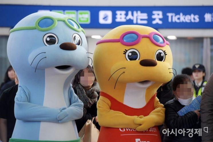 [포토]광주세계수영선수권대회 마스코트를 소개합니다