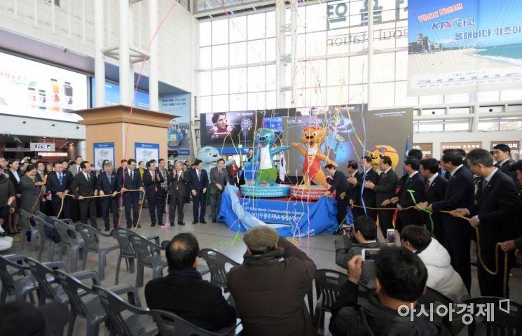 [포토]150일 남은 광주세계수영선수권대회