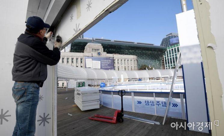 [포토] 서울광장 스케이트장 철거 작업
