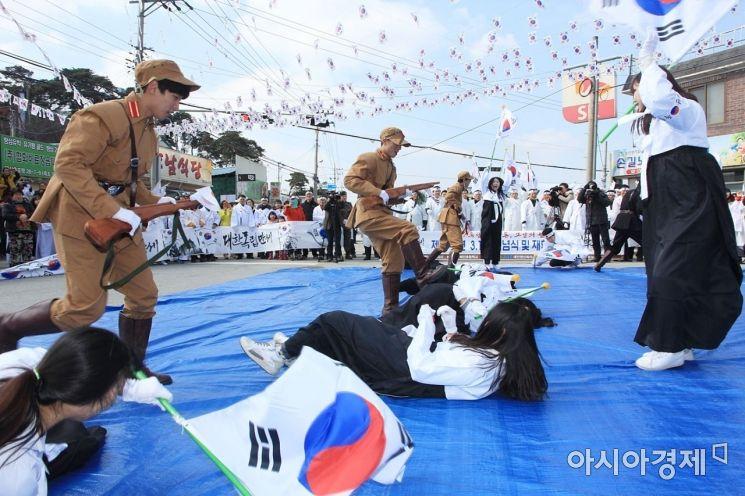정읍시, 3·1운동 100주년 기념행사 개최