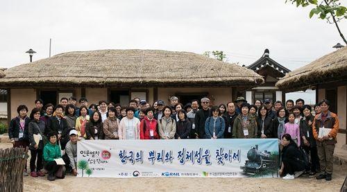 국립중앙도서관 '인문열차' 전쟁과 평화 조명