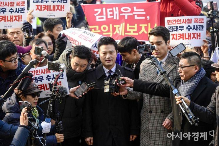 [포토]청와대 고발 사건 조사 받기 위해 검찰 출석한 김태우 전 수사관