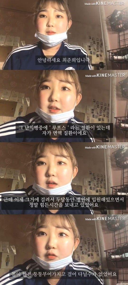 사진='준희의 데일리' 유튜브 채널 캡처