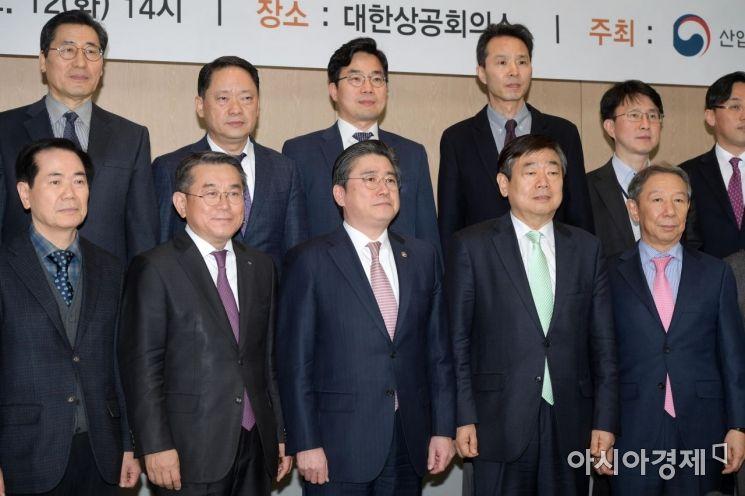 [포토]'민관합동 투자 지원단' 출범식