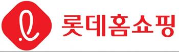 """롯데홈쇼핑, 6개월간 하루 6시간 업무정지에 충격…""""별도 입장 밝히지 않을 예정"""""""
