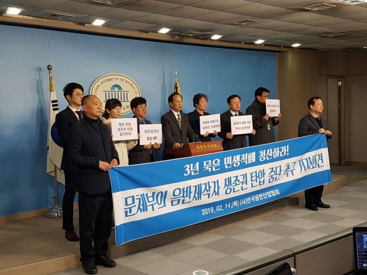 서희덕씨(사진 가운데)가 지난 14일 국회 정론관에서 기자회견을 하고 있다.<사진제공:한국음반산업협회>