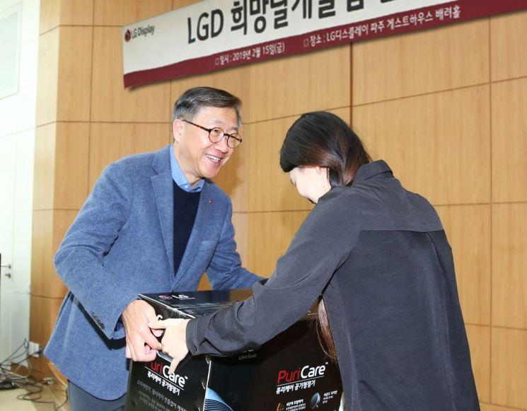 LG디스플레이, 저소득층 영재 청소년 후원