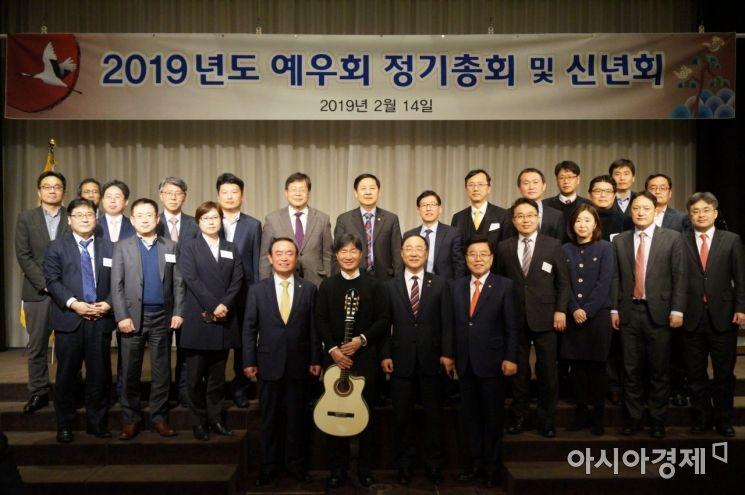 장병완 의원, 예산·재정분야 모임 '예우회' 제9대 회장에 추대