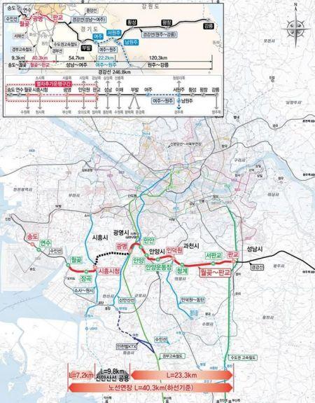월곶~판교 복선전철 노선도. 한국철도시설공단 제공
