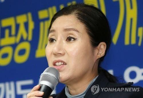 케어 박소연대표 /사진=연합뉴스