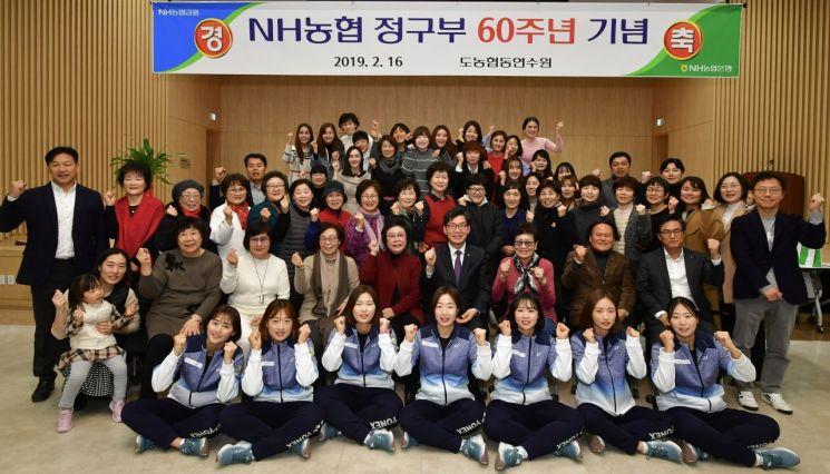 NH농협은행, 스포츠단 정구팀 창단 60년 기념행사 개최
