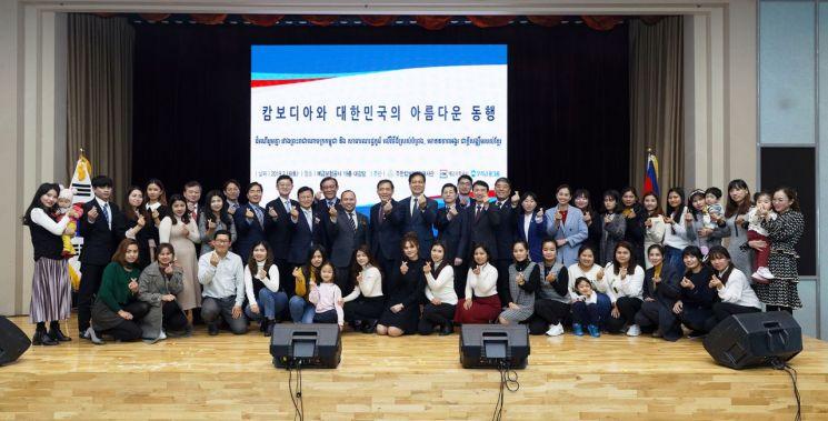 예보·우리금융, 캄보디아 가족 초청 문화나눔 행사 개최