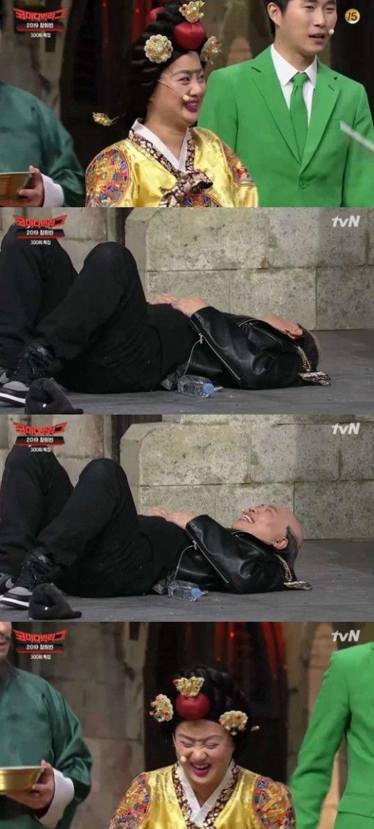 사진=tvN '코미디빅리그' 화면 캡처
