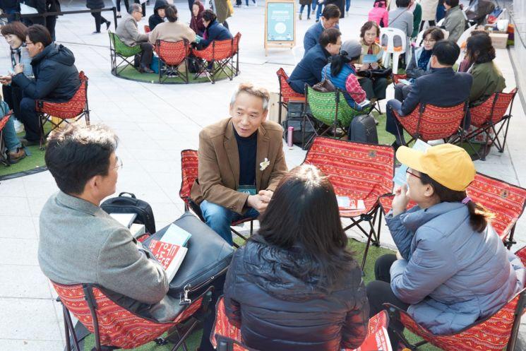 50+축제 일자리도서관 모습 [사진=서울시 제공]