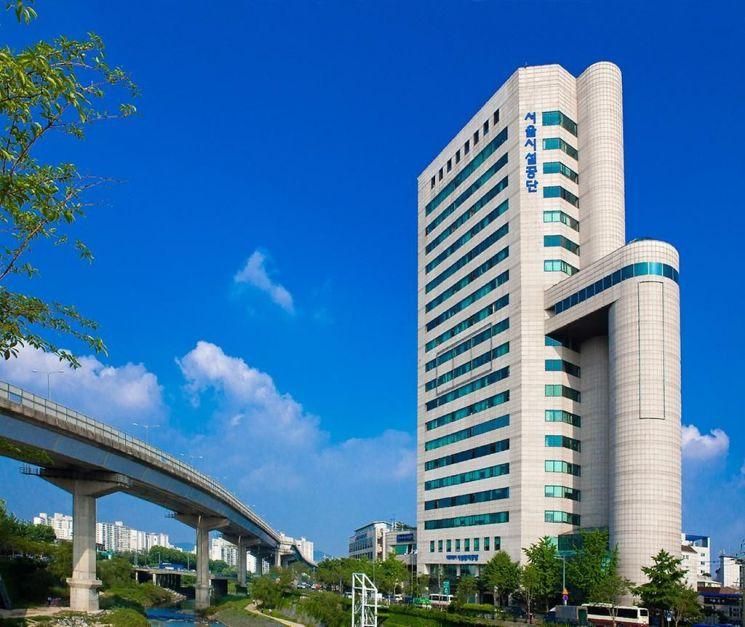 서울시설공단 '2019 안전경영 선포식' 가져