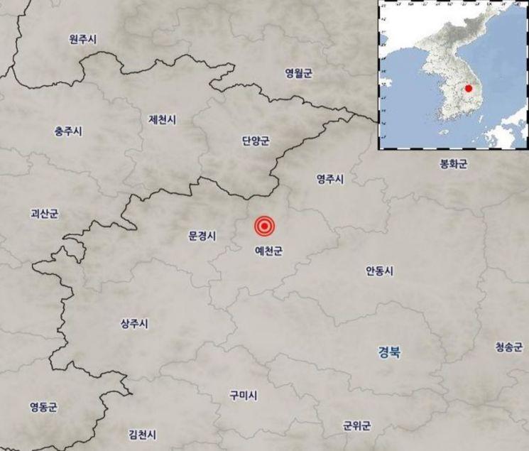 지진 발생 지점 [사진=기상청 제공]