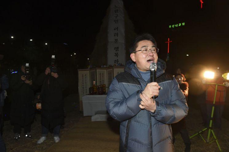 [포토]오승록 노원구청장 '정월대보름 민속축제 한마당' 개최