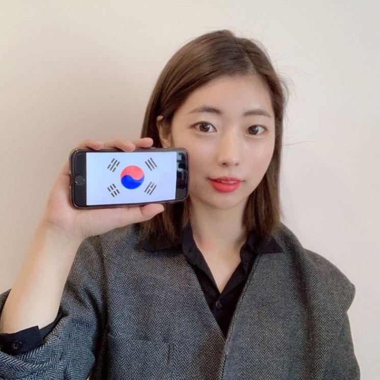 강남구. 3.1절 100주년 앞두고 '빛 날려라! 태극기' 진행