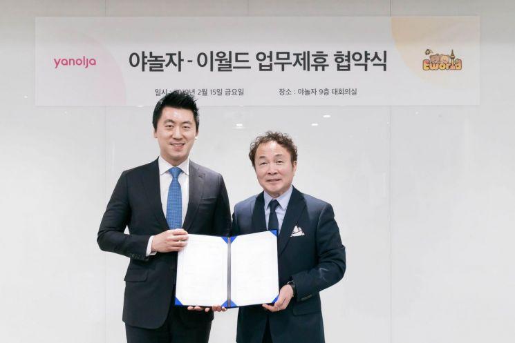 김종윤 야놀자 온라인부문 대표(왼쪽)와 홍영기 이월드 관리본부이사