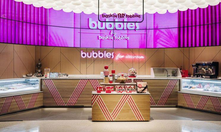 배스킨라빈스, 핑크 X 버블 콘셉트 '현대판교점' 오픈