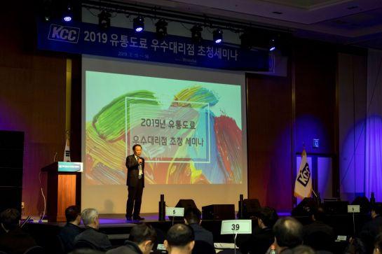 김영호 KCC 영업본부장이 '2019 유통도료 우수 대리점 초청' 세미나에서 강연을 하고 있다.