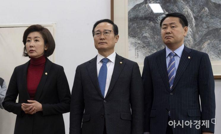 [포토] 여야 원내대표, 국회 정상화 방안 논의