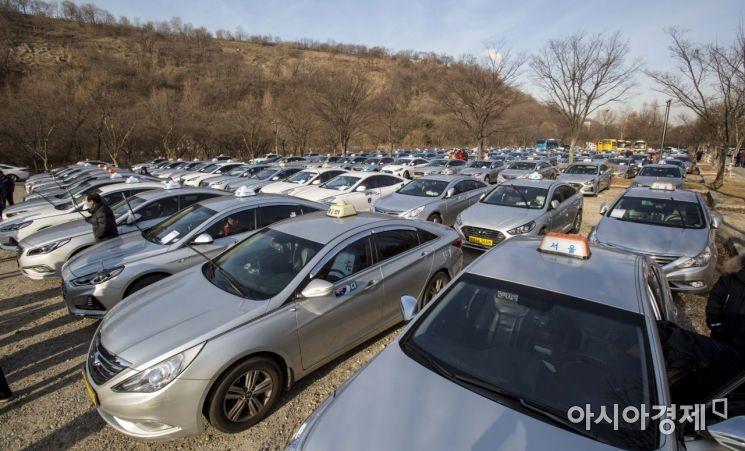 [포토]주차장 가득 메운 택시