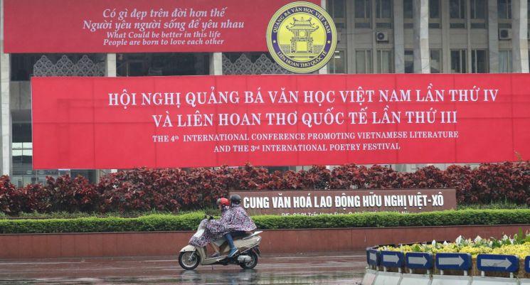 2차 북미정상회담을 열흘 앞둔 17일 정상회담 기간 중 국제미디어 센터(IMC)가 설치될 베트남 하노이에 위치한 베트남-소련 우정노동문화궁전의 모습. [이미지출처=연합뉴스]