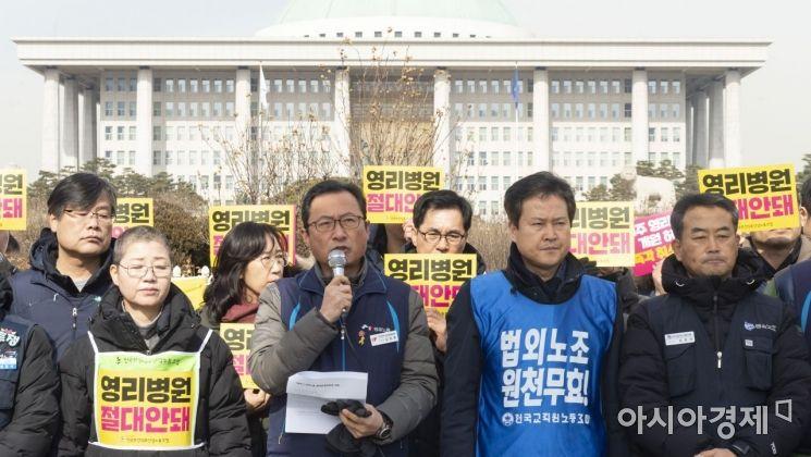 [포토] 총파업 선포하는 김명환 민노총 위원장