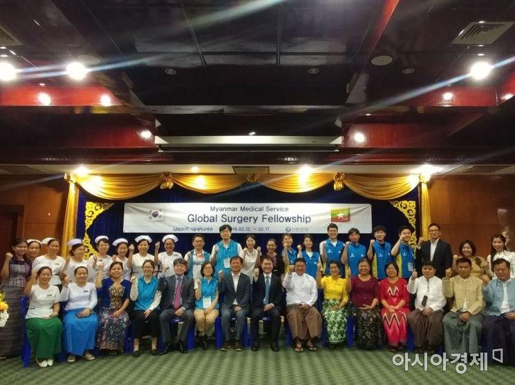신한은행-서울대병원 미얀마서 의료캠프 봉사활동