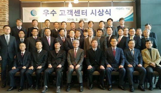 유재권 삼천리 대표(앞줄 왼쪽 네 번째)와 임직원, 고객센터 대표들이 '우수 고객센터 시상식'에서 기념촬영을 하고 있다.
