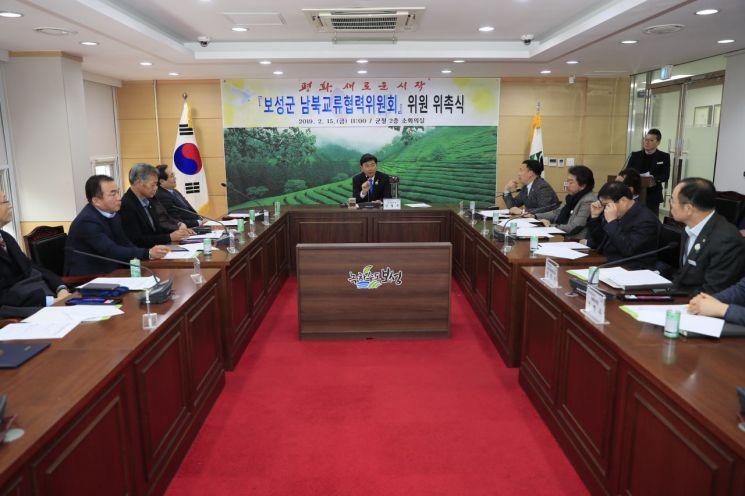 보성군, 남북교류협력위원회 출범