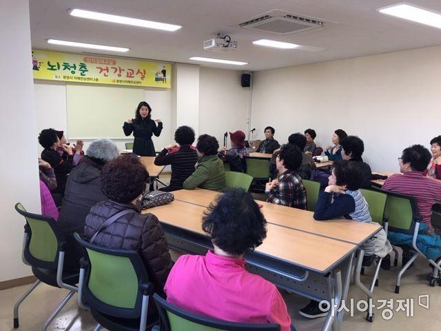 광양시보건소 치매안심센터 '치매 걱정 없는 건강 도시' 실현